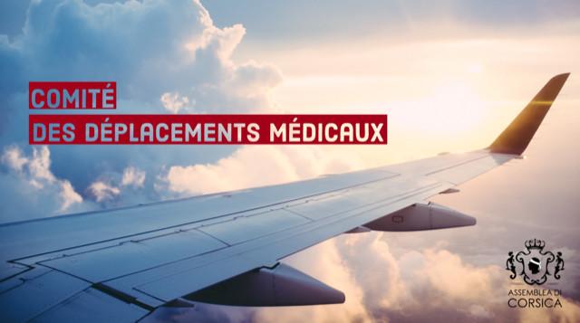 Comité des déplacements médicaux urgents