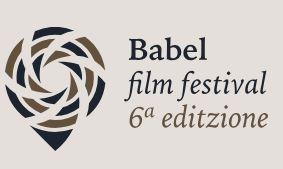 Appel à projet pour le Babel film Festival 6è édition