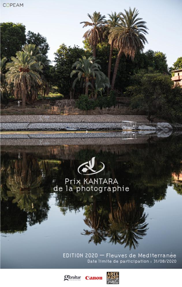 Appel à participation : 2ème édition du Prix Kantara de la Photographie