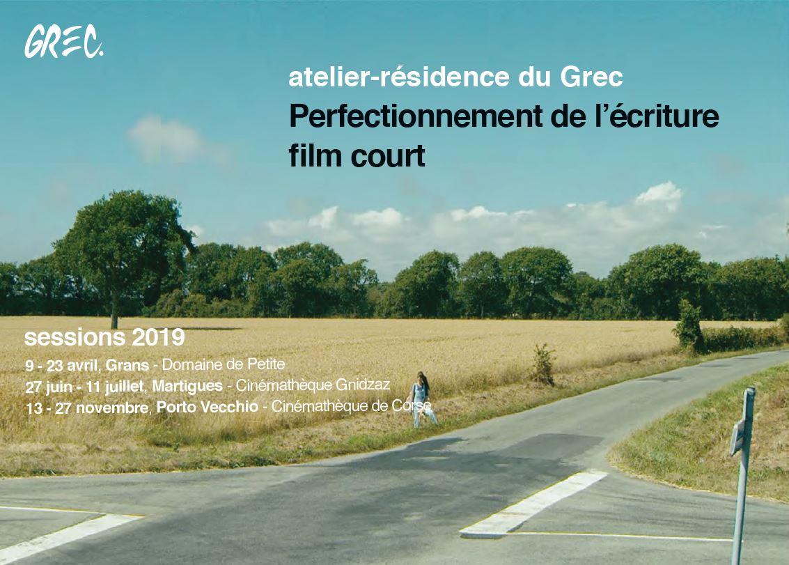 Atelier-résidence du Grec : Perfectionnement de l'écriture film court