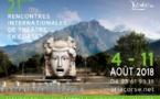 21èmes Rencontres Internationales de Théâtre en Corse
