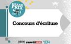 Concours d'écriture - Grand Prix 404 Factory