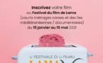 Appel à films ! - Festival du film de Lama