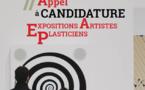 Appel à candidatures exposition d'artistes plasticiens