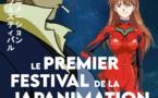 1er Festival de la Japanimation - Cinéma L'Alba - Corte