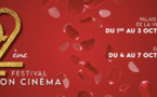 22ème édition du Festival Passion Cinéma et Soirée Montagne- Palais des Congrès / Cinéma Ellispe - Ajaccio