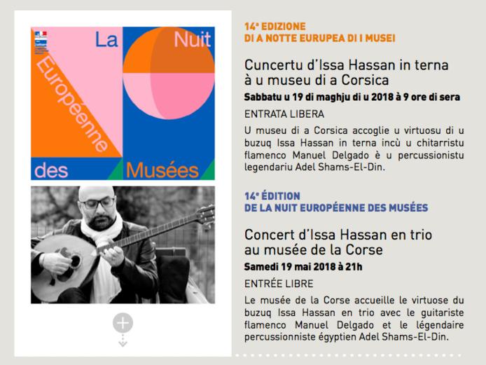 Musée de la Corse : Nuit européenne des musées 2018