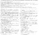 https://www.isula.corsica/AVIS-D-ENQUETE-PUBLIQUE-Modification-PADDUC_a1223.html